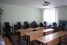206 кабинет